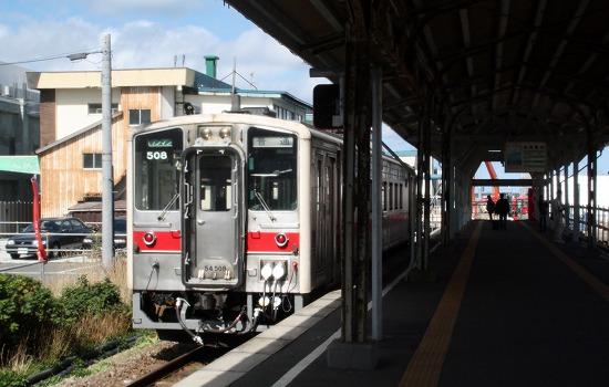 ㉚稚内駅ホーム