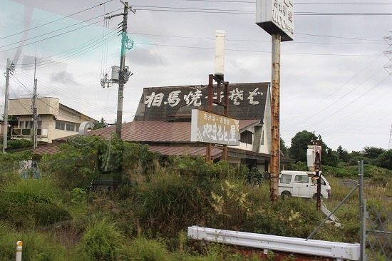 ④ゴーストタウン
