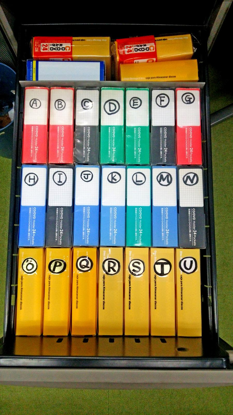 DVD引き出しDSC_0946.jpg