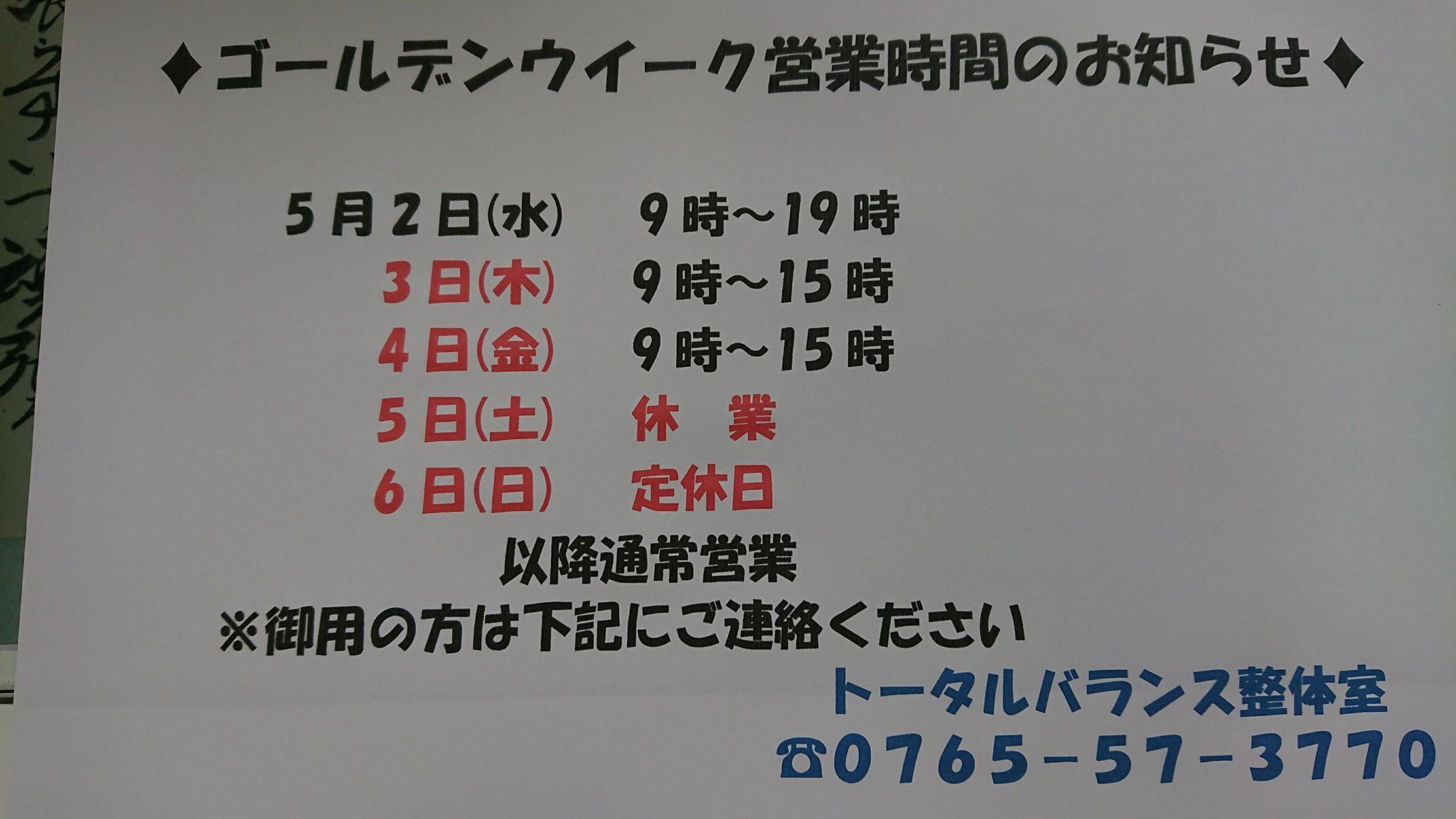 20180502123431ec0.jpg