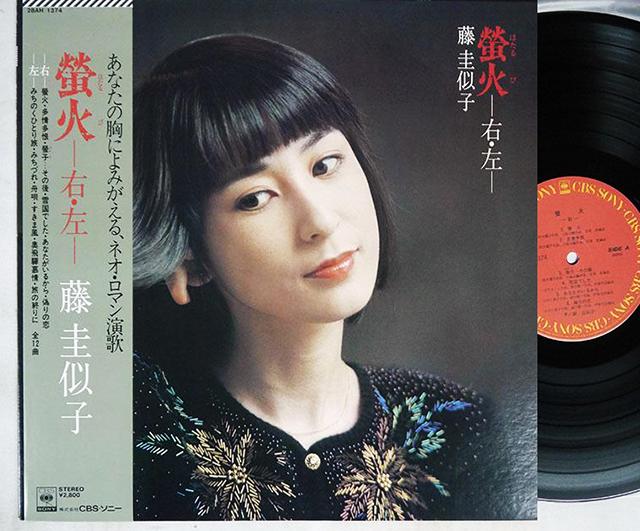 Fuji-Keiko_Hotarubi_1374.jpg
