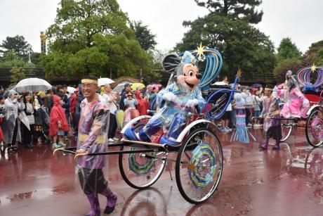 雨のパレード