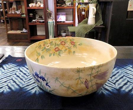 48陶泉窯大鉢