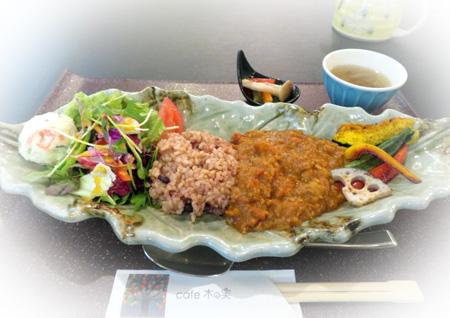 415ひよこ豆カレ-