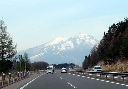 424高速 山の向こうは