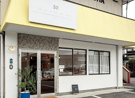 52SO グラノ-ラ焼き菓子