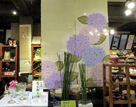 59紫陽花暖簾