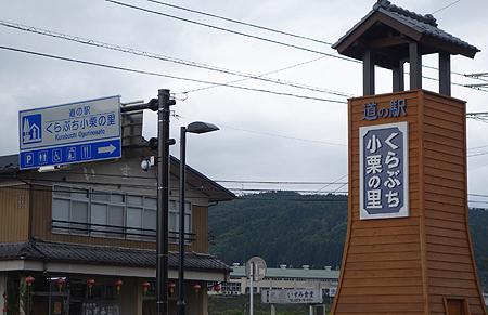 728 道の駅サイズ変