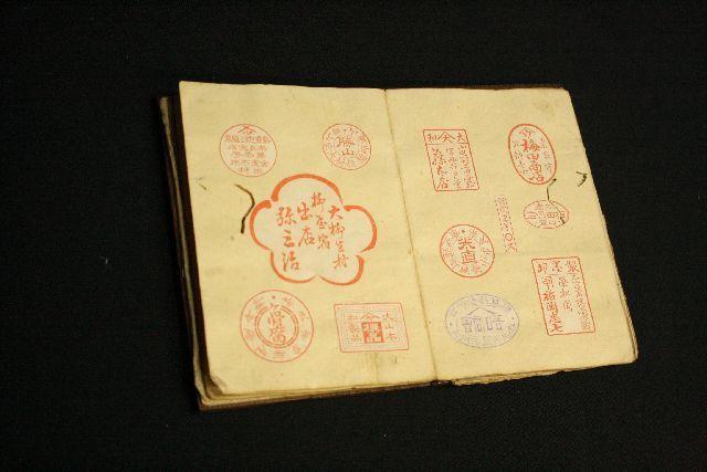 明治時代の印譜 印相体