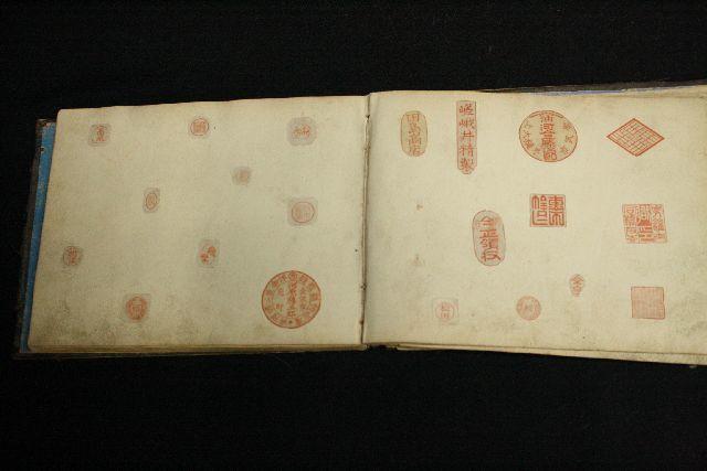 明治時代の印譜 手彫り