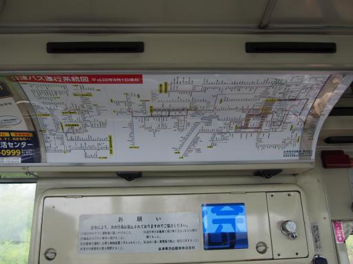 20180616・磐梯旅行記1-06