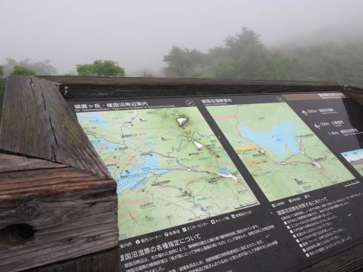 20180616・磐梯旅行記1-11