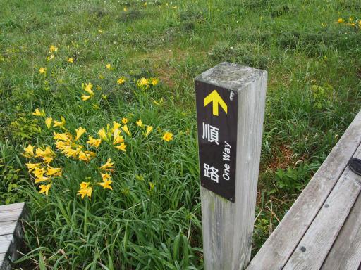20180616・磐梯旅行記2-08