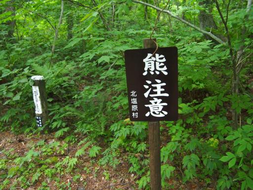 20180616・磐梯旅行記4-06