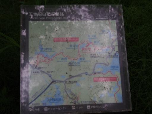 20180616・磐梯旅行記5-02・中