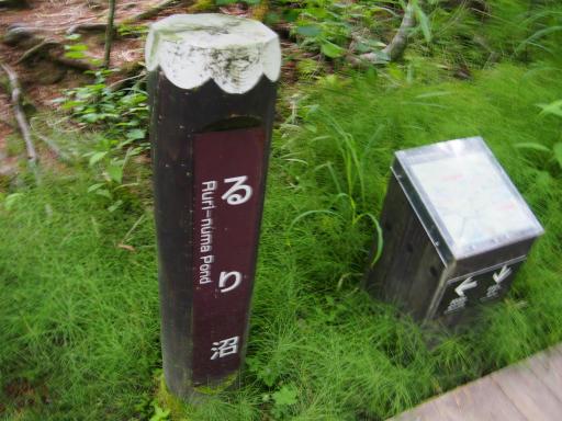 20180616・磐梯旅行記5-01