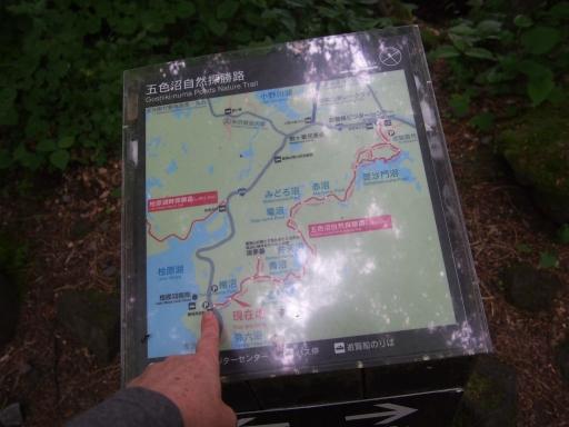 20180616・磐梯旅行記5-11・中