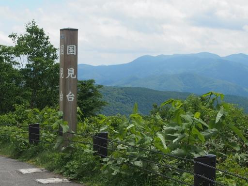 201080617・磐梯旅行記空21・国見台