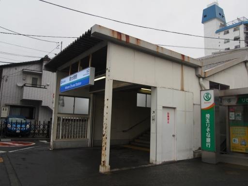 20180616・磐梯鉄01・南大塚駅