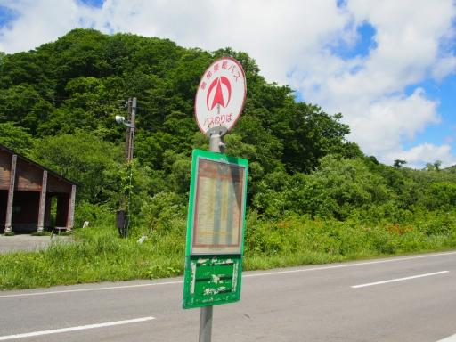 20180617・磐梯鉄13・桧原湖(野鳥の森)