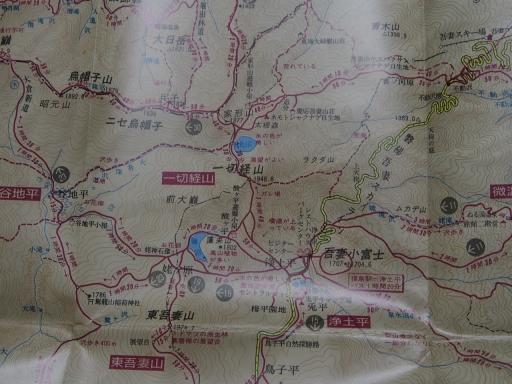 20180616・磐梯旅行記パンフ06