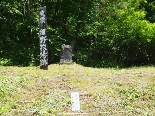 201080617・磐梯旅行記6-07
