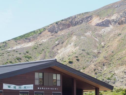 201080617・磐梯旅行記7-13