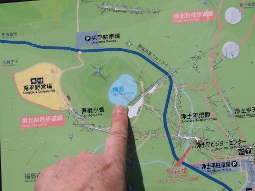 201080617・磐梯旅行記8-02・指は刺したけど行けず