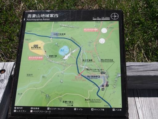 201080617・磐梯旅行記8-01・中