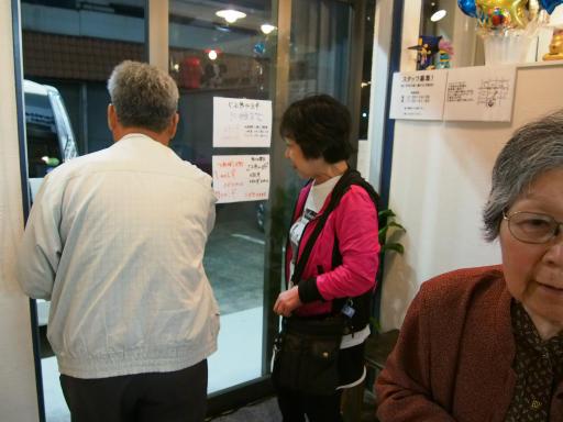 201080617・磐梯旅行記9-30