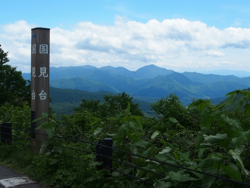 201080617・磐梯旅行記ベスト22・国見台