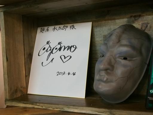 20180617・磐梯旅行記ビミョー22