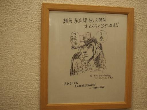 20180617・磐梯旅行記ビミョー21