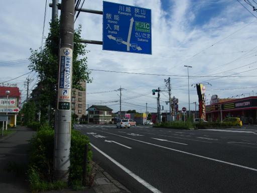 20180708・近所朝の散歩11・ドン・キホーテ