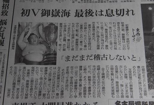 20180723・大相撲15・中