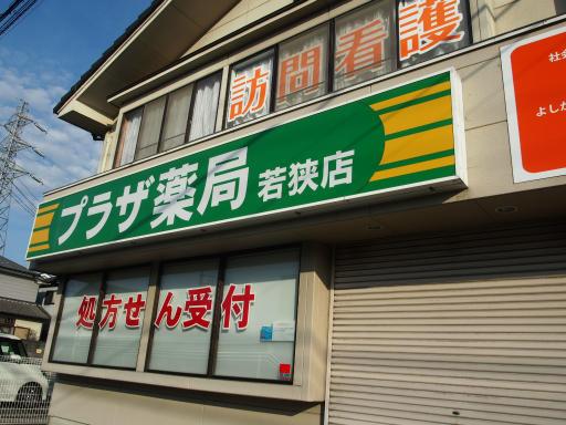 20180714・狭山ヶ丘散歩1-23