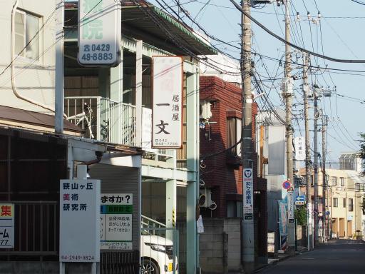 20180714・狭山ヶ丘散歩2-05