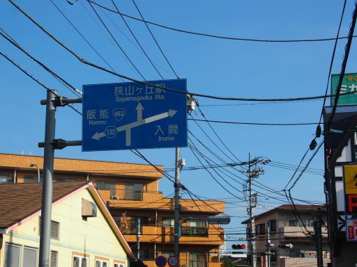 20180714・狭山ヶ丘散歩2-01