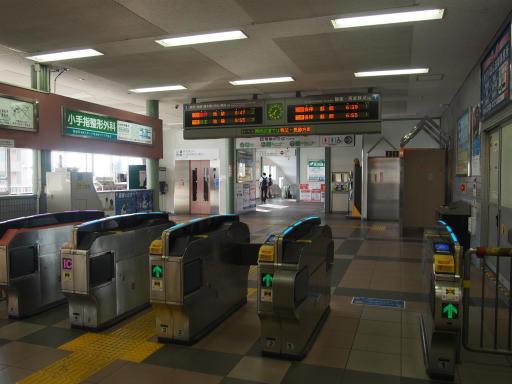 20180714・狭山ヶ丘散歩2-12