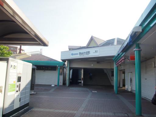 20180714・狭山ヶ丘散歩2-09・狭山ヶ丘駅
