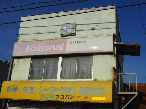 20180714・狭山ヶ丘散歩2-24