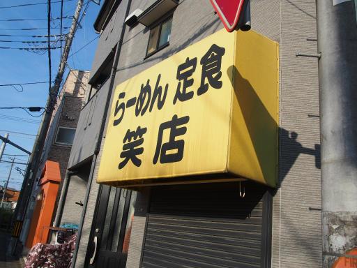 20180714・狭山ヶ丘散歩2-21