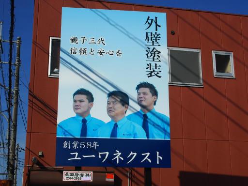 20180714・狭山ヶ丘散歩3-05