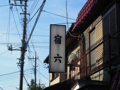 20180714・狭山ヶ丘散歩3-04