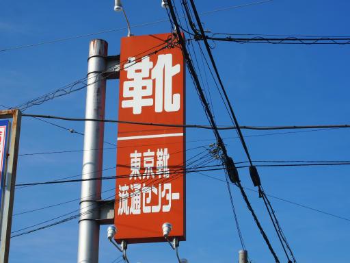 20180714・狭山ヶ丘散歩3-10