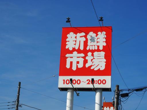 20180714・狭山ヶ丘散歩3-09