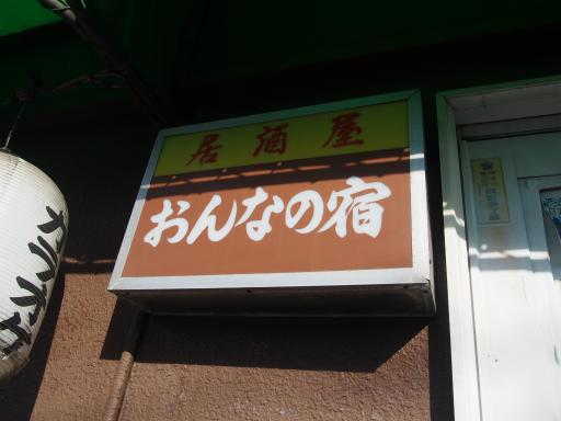 20180714・狭山ヶ丘散歩3-08