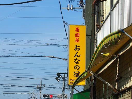20180714・狭山ヶ丘散歩3-07