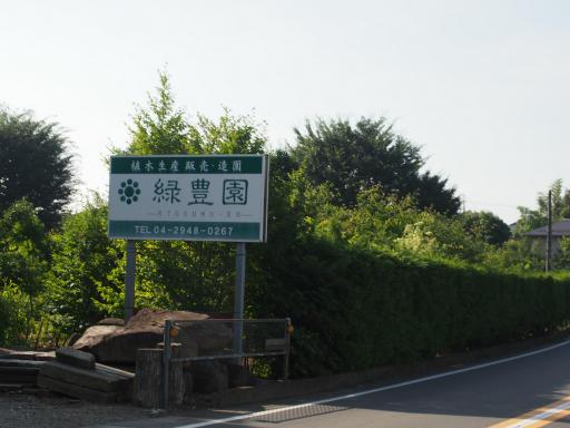 20180714・狭山ヶ丘散歩3-19
