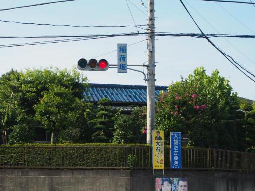 20180714・狭山ヶ丘散歩3-20